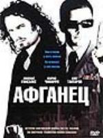 «Фильмы В Хорошем Качестве Смотреть Онлайн Боевики» — 1993