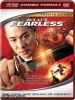 Постер к фильму Бесстрашный / Huo Yuan Jia (2006)