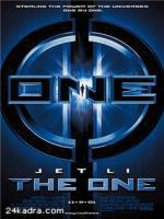 Постер к фильму Единственный / The One (2001)