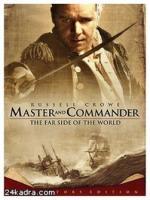 Постер к фильму Хозяин морей. На краю земли / Master and Commander: The Far Side of the World (2003)