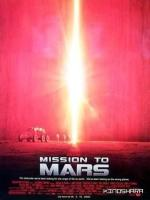 Постер к фильму Миссия на Марс / Mission to Mars (2000)