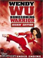 Постер к фильму Вэнди Ву: Пуленепробиваемая / Wendy Wu (2006)