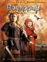 Постер к фильму Волкодав (2006)